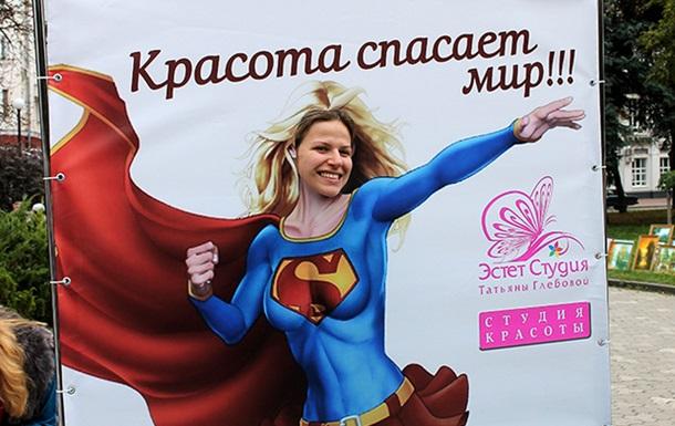 Чернигов празднует День города!