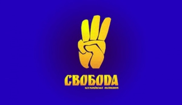 Деньги Тягнибока - 3. Хозяин партии  Свобода .