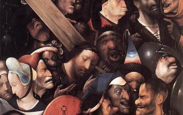 Христа распинали, танцы танцевали