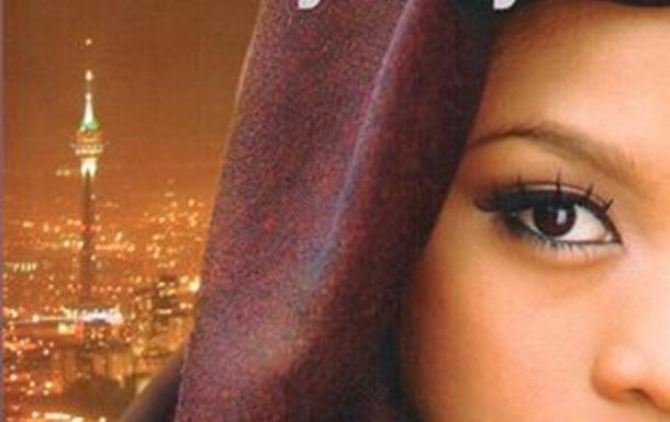 Помста Аятолі: Політично-літературне вбивство в Ірані (рецензія)