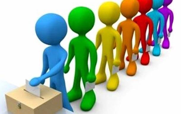 Чому громадські діячі програють вибори?