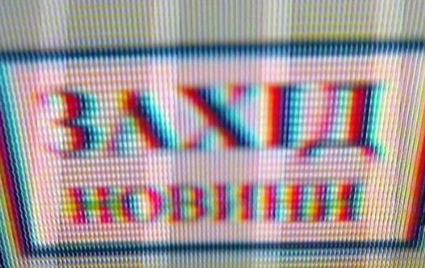 У Львові в цифровому ефірному пакеті dvb-T2 з явився новий канал новин