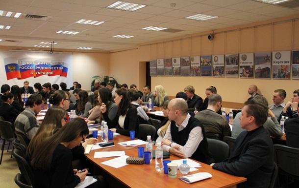 Россия подготовила  руководство  вовлечения в ТС
