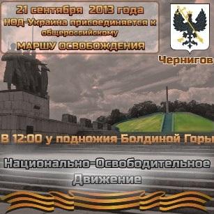 Киев атакует ЕС. СМОТРЕТЬ ВСЕМ!