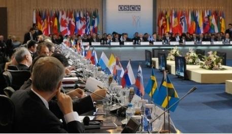 Я приму участие в консультативном заседании ОБСЕ по антисемитизму