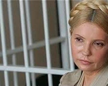 Тюрьма Её изменила. Соратники изменили Ей.