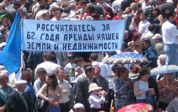 Анклав, Крымское ханство или автономия?
