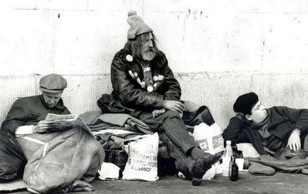 Бездомные души