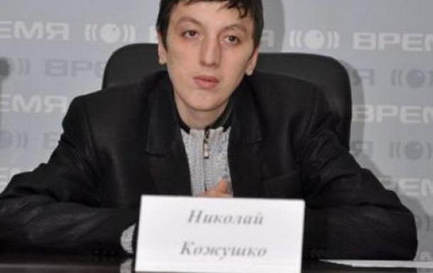 Правозащитник Николай Кожушко -Коррупция в Днепропетровской области
