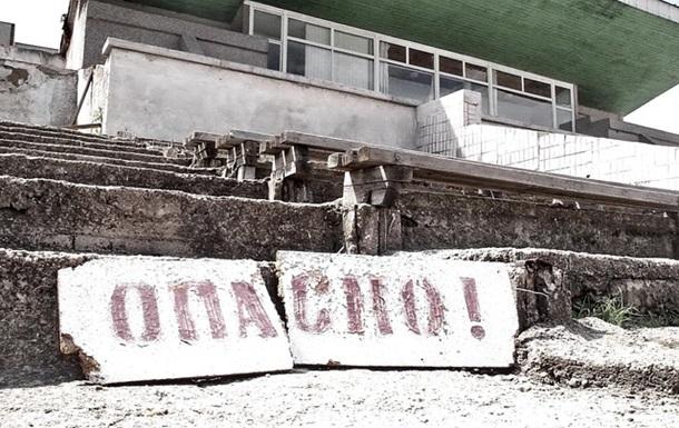 В Херсоне начали строить ТРЦ  Кристалл  на уничтоженном стадионе.