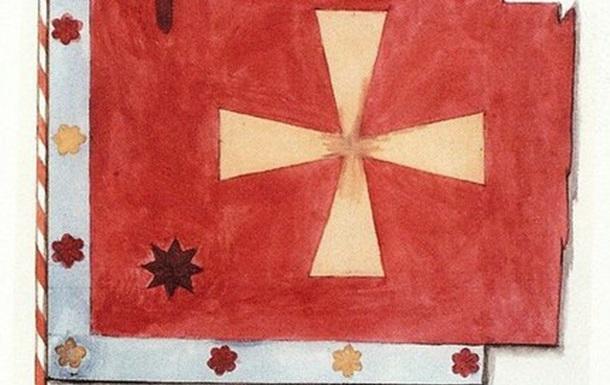 Коріння козацької символіки: звідки воно?