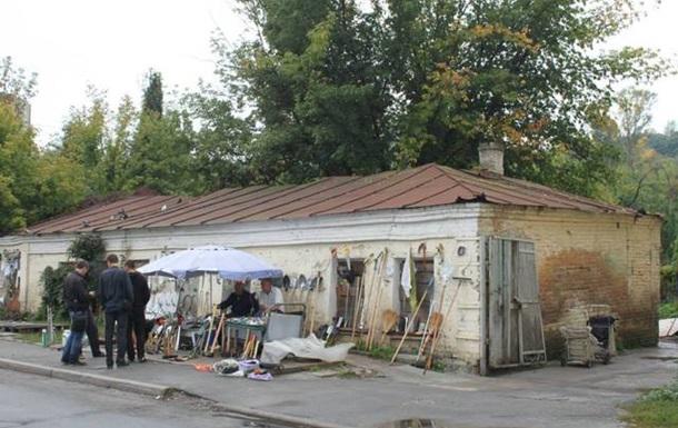 В Києві знищують ще одну історичну будівлю