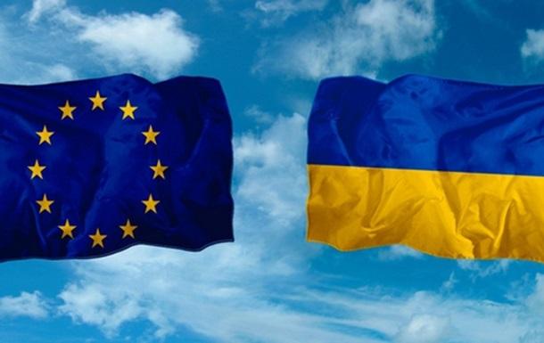 Европа хочет видеть Украину в ЕС