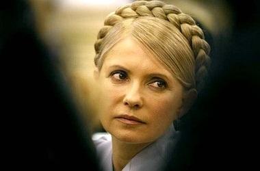 Лечение Тимошенко заграницей иначе в ЕС нас не возьмут?