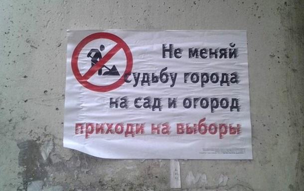 Уроки московской кампании