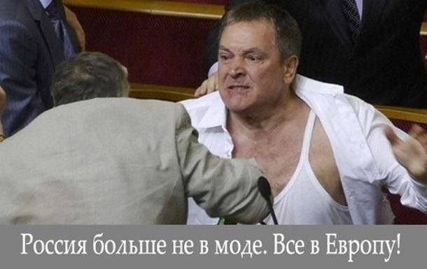 Янукович жёстко послал…