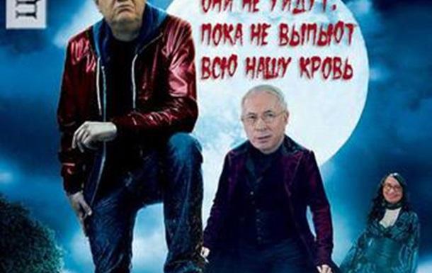 Радник Путіна розповів, як Азаров обманює Януковича.