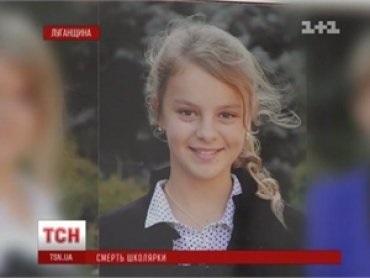 Убийство школьницы, или Алчевск = Украина