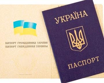 Возможные последствия вследствие разрешения  гражданам Украины быть бипатридами