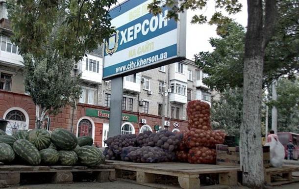 «Русская рулетка» под сенью Херсонской мэрии.