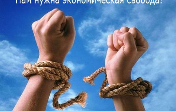 Украина №1 в мире
