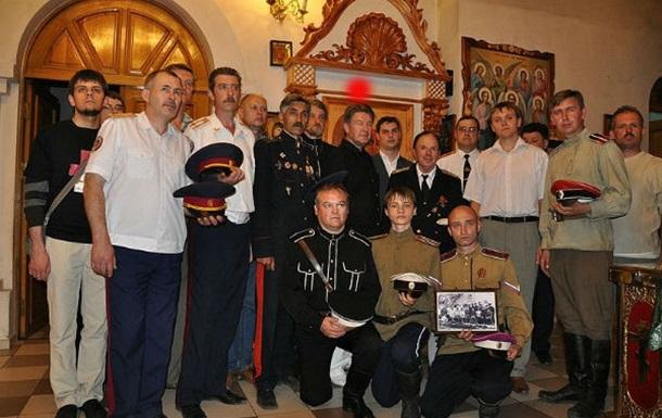 Харьковский   регионал   прославляет пособника нацистов