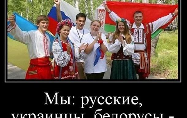 Украинский вектор.