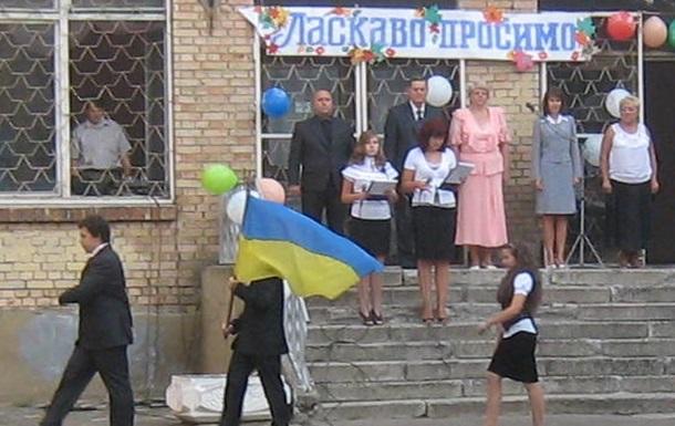 Вадим Хабібуллін 1 вересня Школа 205 Київ Святошинський район (+відео)