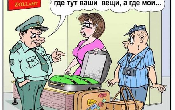 Система электронного таможенного декларирования на Украино-Молдовской границе