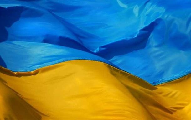 Рассекречен план ЕС и США по захвату Украины.