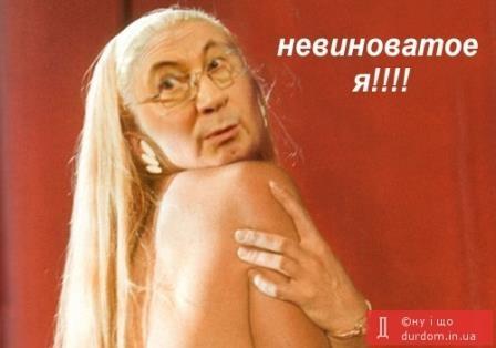 «Митну війну» програно. Україна – «однією ногою в Митному союзі»?..