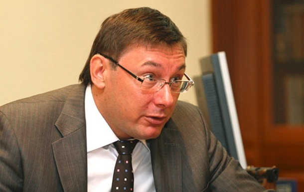 Юрію Луценку: Ви не праві!