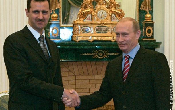 Связь Путина и Асада