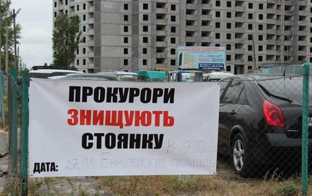 Рейдерские захваты парковок Киева: кто за этим стоит?
