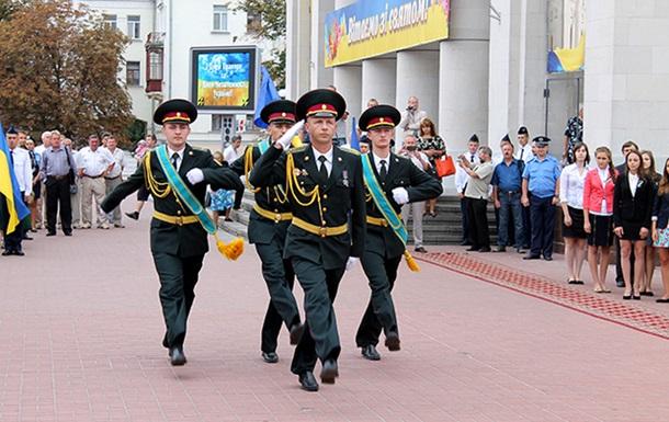 У Чернігові святкують День національного Прапора