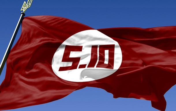 С Днём Государственного флага!