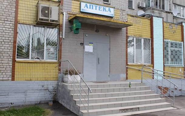 Київські депутати продали соціальну аптеку