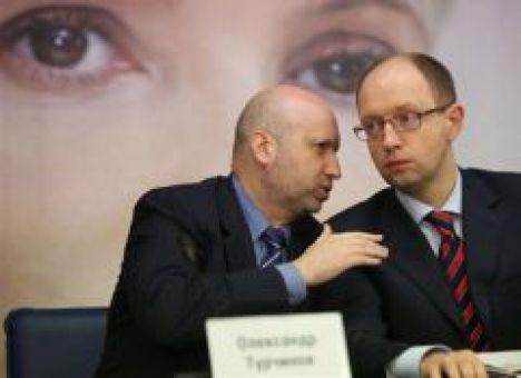 Александр Турчинов готовит дворцовый переворот в днепропетровской оппозиции
