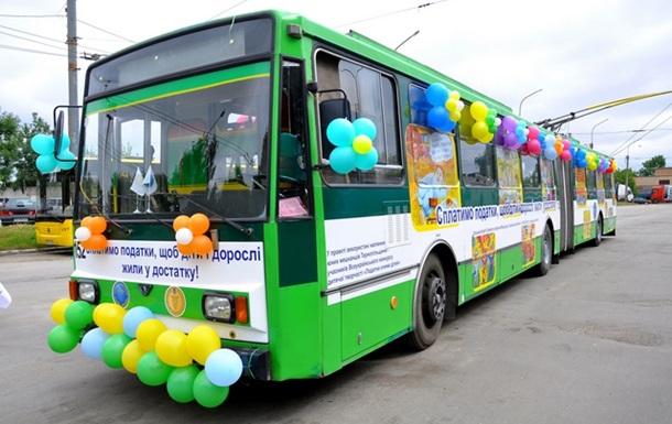 Факти про громадський транспорт Тернополя