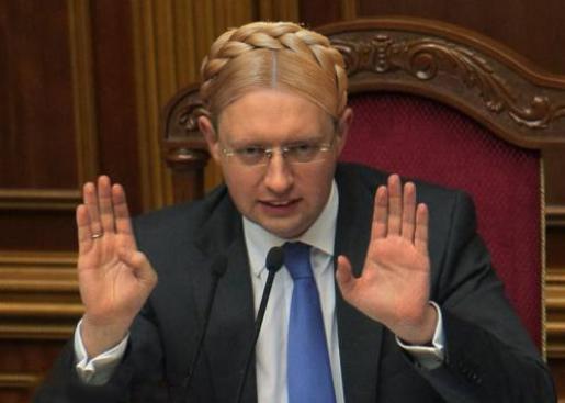 Яценюк по стопам Юлии Тимошенко