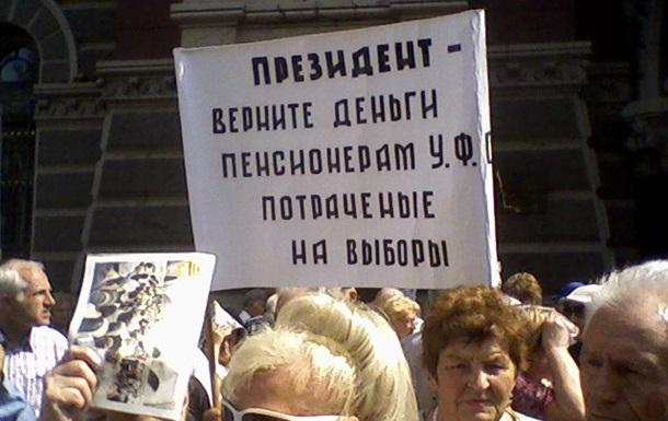 ГО Порятунок  пострадавших вкладчиков КС УФС действует
