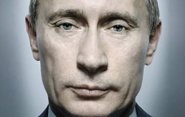 Путин опасен
