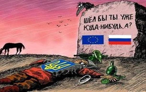 Украина продолжает путь в ЕС