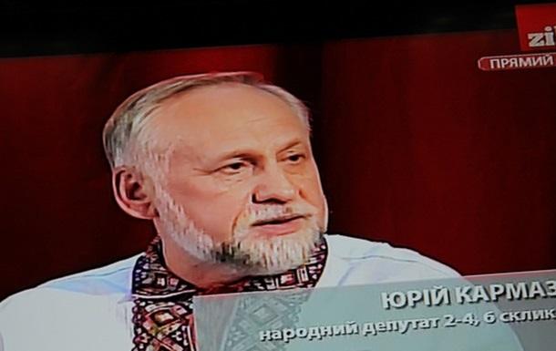 Хто відповість за Комаровського? Хто зітре пляму з України?