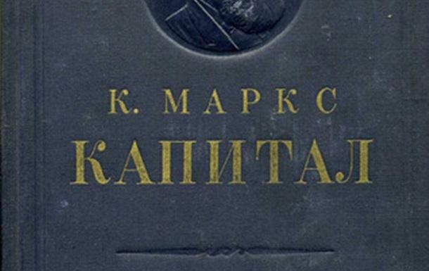 Об эксплуататорах,  украинцах, которые все эксплуатируют..
