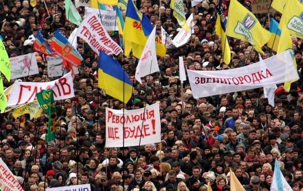 А будет ли в Украине народное восстание?