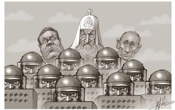Тіхарі  ФСБ на мітингу проти приїзду Гундяєва