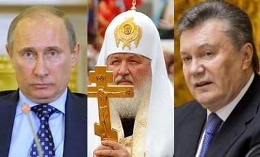 Гламурные наследники крестителя Руси