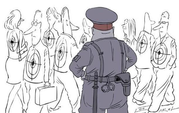 Милиция - взгляд изнутри