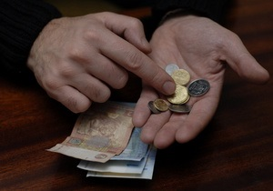 Зарплатная побелка по-украински